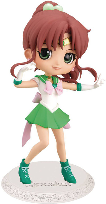 Sailor Moon Q Posket Super Sailor Jupiter 2.8-Inch Collectible Figure [Version 2] (Pre-Order ships April)
