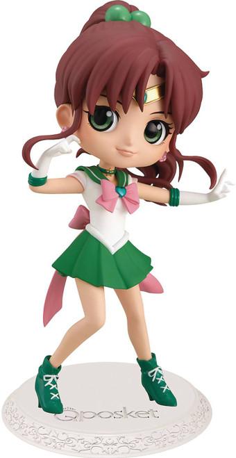 Sailor Moon Q Posket Super Sailor Jupiter 2.8-Inch Collectible Figure [Version 1] (Pre-Order ships April)