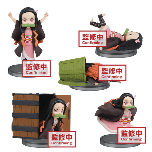 Demon Slayer: Kimetsu no Yaiba World Collectible Figure Nezuko 2-Inch Collectible PVC Figure Box [12 Packs] (Pre-Order ships April)