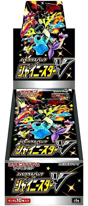 Pokemon Trading Card Game Sword & Shield High Class Shiny Star V Booster Box [Japanese, 10 Packs]