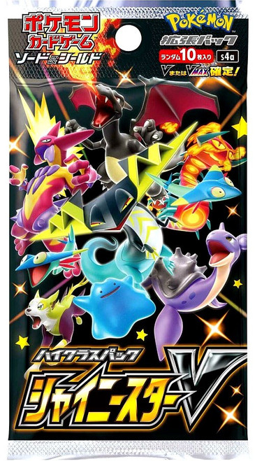 Pokemon Trading Card Game Sword & Shield High Class Shiny Star V Booster Pack [Japanese, 10 Cards!]