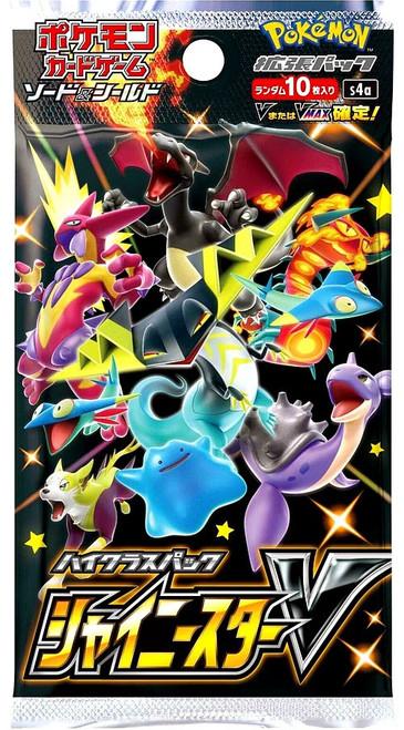 Pokemon Trading Card Game Sword & Shield High Class Shiny Star V Booster Pack [Japanese, 10 Cards!] (Pre-Order ships December)