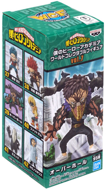 My Hero Academia WCF World Collectable Figure Overhaul 2.75-Inch PVC Figures