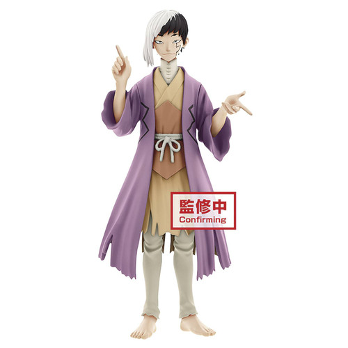 Dr. Stone Figures of Stone World Gen Asagiri 7-Inch Collectible PVC Figure (Pre-Order ships June)
