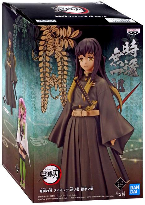 Demon Slayer: Kimetsu no Yaiba Muichiro Tokito 8-Inch Collectible PVC Figure (Pre-Order ships June)