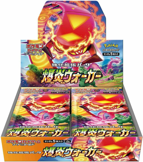 Pokemon Trading Card Game Sword & Shield Exposion Walker Booster Box [Japanese, 30 Packs] (Pre-Order ships December)