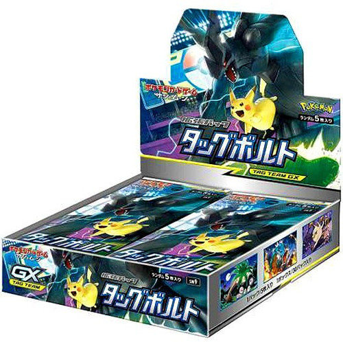 Pokemon Trading Card Game Sun & Moon High Class Tag Team GX Bolt Booster Box [Japanese, 30 Packs]