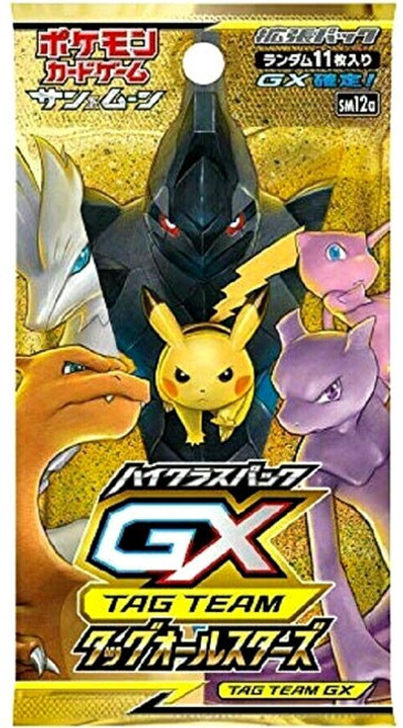 Pokemon Trading Card Game Sun & Moon High Class Tag Team GX All Stars Booster Pack [Japanese, 11 Cards]