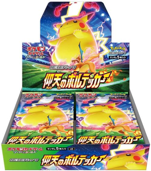 Pokemon Trading Card Game Sword & Shield Astonishing Voltecker Booster Box [Japanese, 30 Packs]