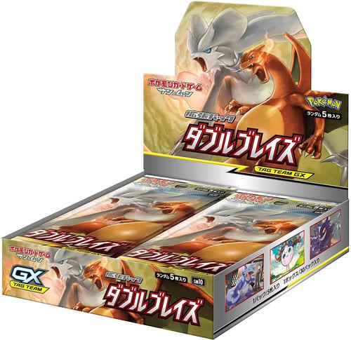 Pokemon Trading Card Game Sun & Moon Double Blaze Booster Box [Japanese, 30 Packs]