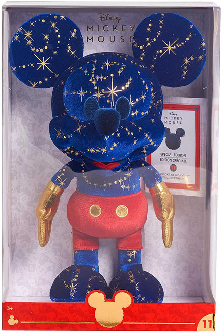 Disney Year of the Mouse Mickey Mouse Exclusive 15-Inch Plush [Fantasia]