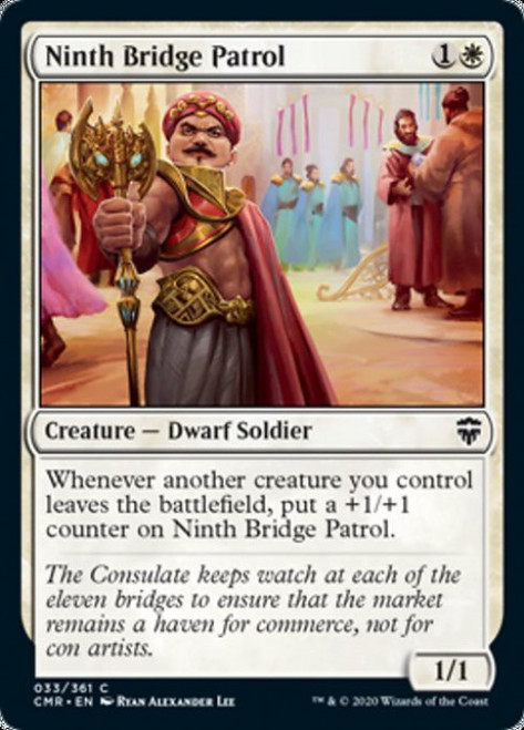 MtG Commander Legends Common Ninth Bridge Patrol #33