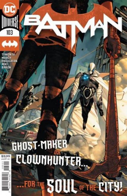 DC Comics Batman, Vol. 3 #103A Comic Book