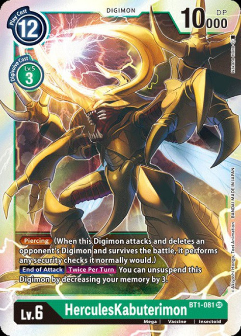 Digimon Trading Card Game 2020 V.1 Super Rare HerculesKabuterimon BT1-081
