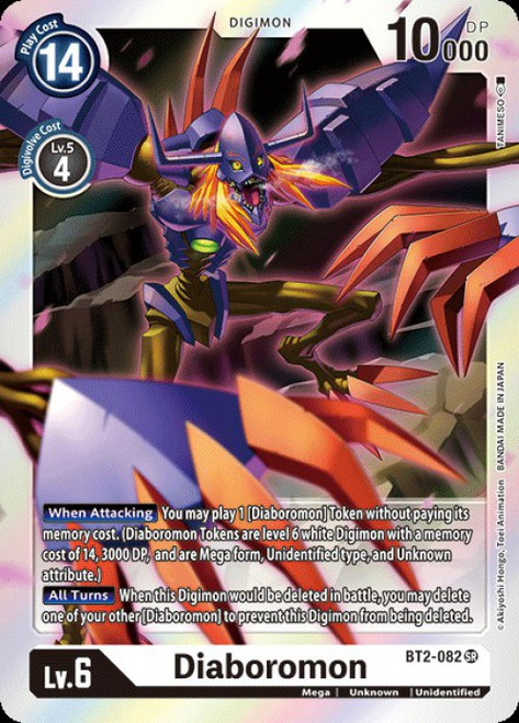 Digimon Card Game Digimon 2020 V.1 Super Rare Diaboromon BT2-082