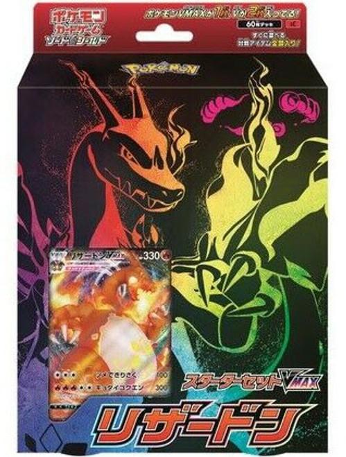 Pokemon Trading Card Game Sword & Shield VMAX Charizard Starter Set [Japanese] (Pre-Order ships January)