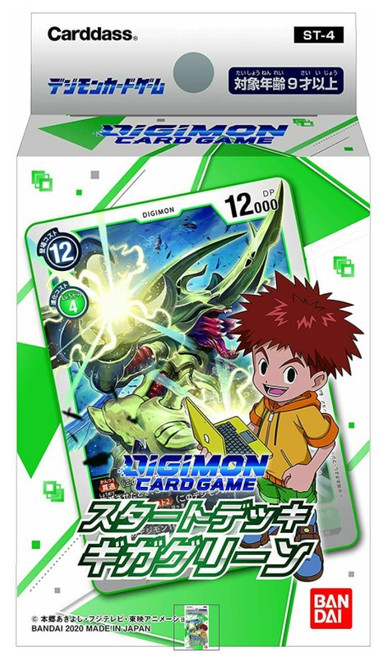 Digimon Trading Card Game Giga Green Starter Deck ST-4 [54 Cards] (Pre-Order ships May)