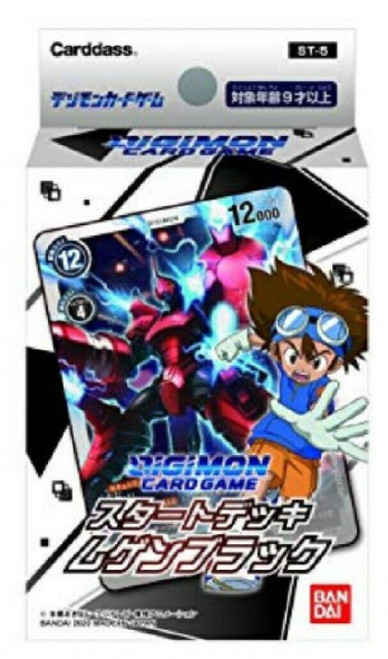 Digimon Trading Card Game Machine Black Starter Deck ST-5 [54 Cards] (Pre-Order ships May)
