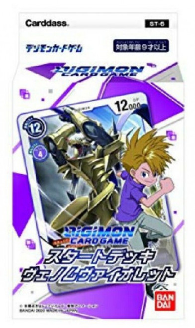 Digimon Trading Card Game Venomous Violet Starter Deck ST-6 [54 Cards] (Pre-Order ships May)