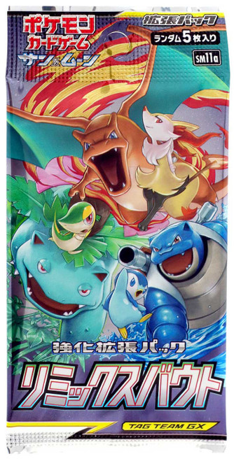 Pokemon Trading Card Game Sun & Moon Remix Bout Booster Pack [Japanese, 5 Cards]