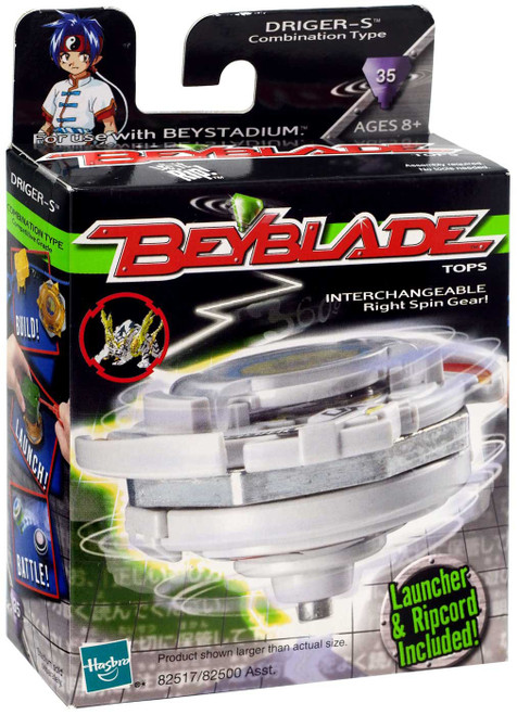 Beyblade Driger-S Single Top
