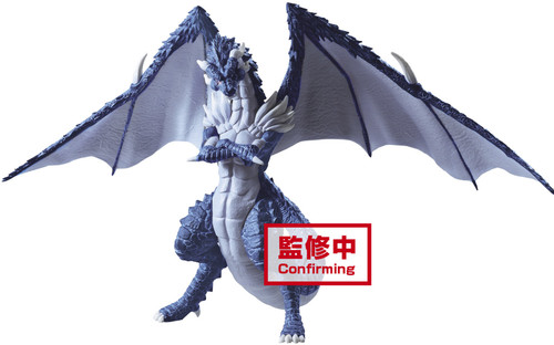 That Time I Got Reincarnated as a Slime Veldora Tempest 5.9-Inch Collectible PVC Figure [Repaint]