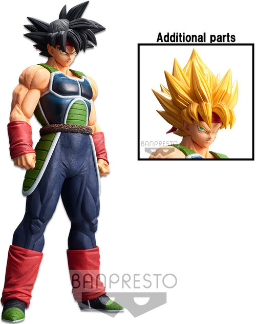 Dragon Ball Z Grandista Nero Bardock 11-Inch Collectible PVC Figure (Pre-Order ships June)