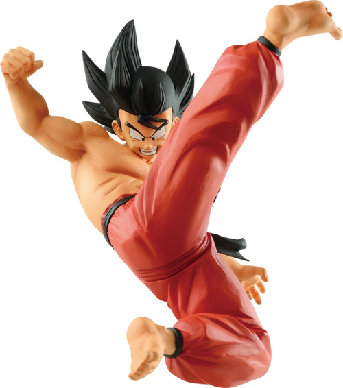 Dragon Ball Super Match Makers Figure Collection Son Goku 4.7-Inch Collectible PVC Figure (Pre-Order ships June)