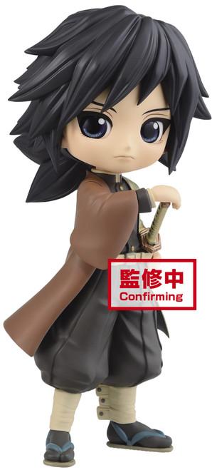 Demon Slayer: Kimetsu no Yaiba Q Posket Giyu Tomioka 5.5-Inch Collectible PVC Figure [Versian B] (Pre-Order ships June)