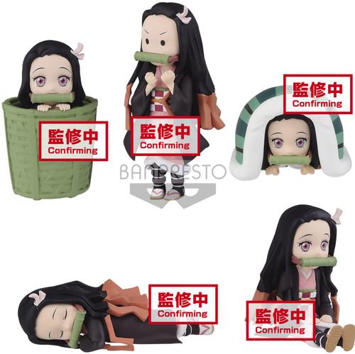 Demon Slayer: Kimetsu no Yaiba World Collectible Figure Nezuko II 2-Inch Collectible PVC Figure Box [12 Packs] (Pre-Order ships June)