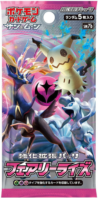 Pokemon Trading Card Game Sun & Moon Fairy Rise Booster Pack [Japanese, 5 Cards]