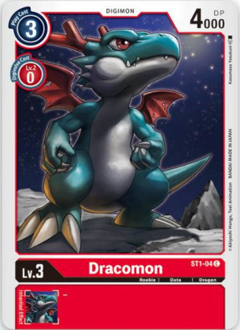 Digimon Card Game Starter Deck Gaia Red Common Dracomon ST1-04
