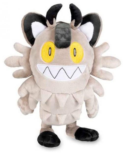 Pokemon Galarian Meowth 9-Inch Plush
