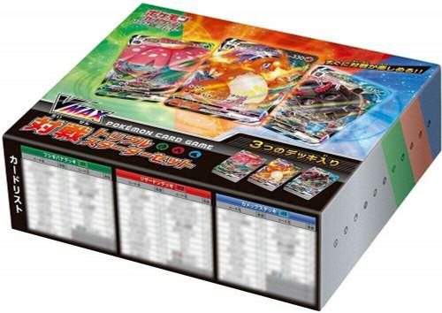 Pokemon Trading Card Game Sword & Shield VMAX Venusaur, Charizard & Kamex Competitive TRIPLE Starter Set [Japanese]