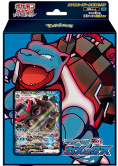 Pokemon Trading Card Game Sword & Shield VMAX Blastoise Starter Set [Japanese] (Pre-Order ships February)