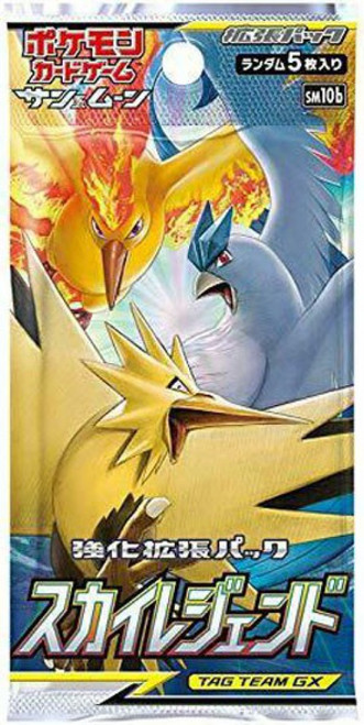 Pokemon Trading Card Game Sun & Moon Tag Team GX Sky Legend Booster Pack [Japanese, 5 Cards]