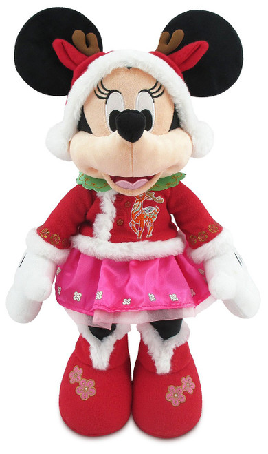 Disney Lunar New Year 2021 Minnie Mouse Exclusive 17-Inch Plush