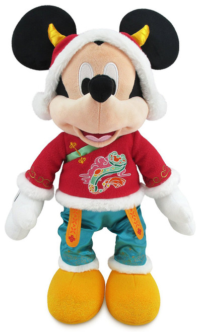 Disney Lunar New Year 2021 Mickey Mouse Exclusive 17-Inch Plush