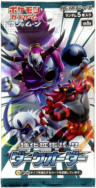 Pokemon Trading Card Game Sun & Moon Dark Order Booster Pack [Japanese, 5 Cards]