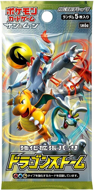Pokemon Trading Card Game Sun & Moon Dragon Storm Booster Pack [Japanese, 5 Cards]