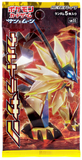 Pokemon Trading Card Game Sun & Moon Ultra Sun Booster Pack [Japanese, 5 Cards]