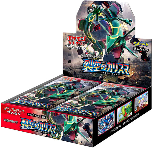 Pokemon Trading Card Game Sun & Moon Talent Air Charisma Booster Box [Japanese, 30 Packs] (Pre-Order ships February)