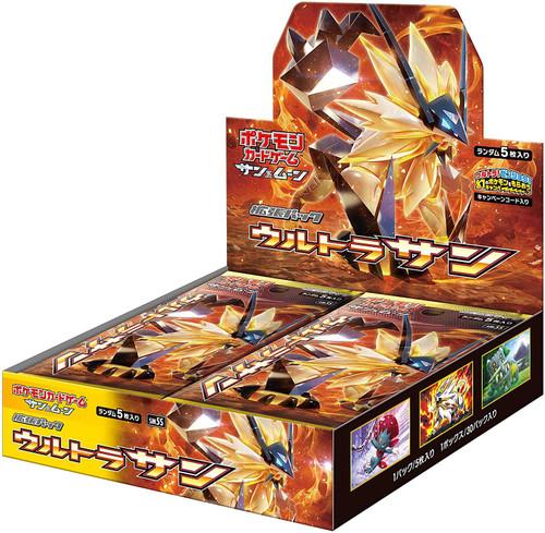 Pokemon Trading Card Game Sun & Moon Ultra Sun Booster Box [Japanese, 30 Packs] (Pre-Order ships February)
