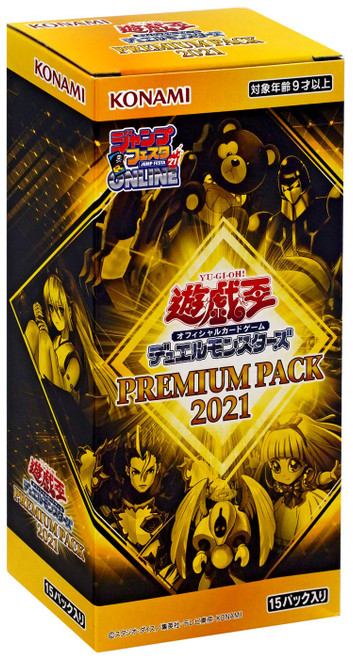YuGiOh Trading Card Game Jump Festa 2021 ONLINE Premium Pack 2021 Trading Card Box [Japanese, 15 Packs]