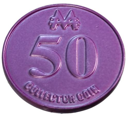 Monopoly Surprise Exclusive Collectible Tokens $50 Coin Super Rare Token [Loose]