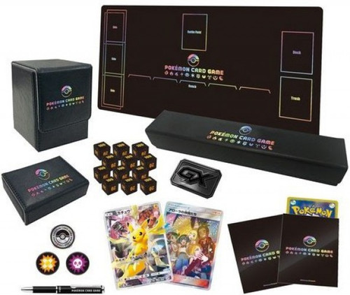 Pokemon Trading Card Game Sun & Moon Limited Collection Master Battle Set Box