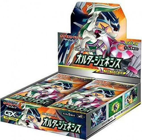 Pokemon Trading Card Game Sun & Moon Alter Genesis Booster Box [Japanese, 30 Packs]