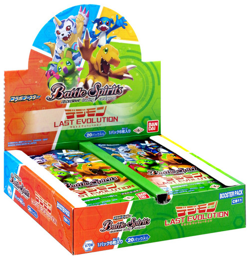 Digimon Trading Card Game Battle Spirits Last Evolution Booster Box [20 Packs]