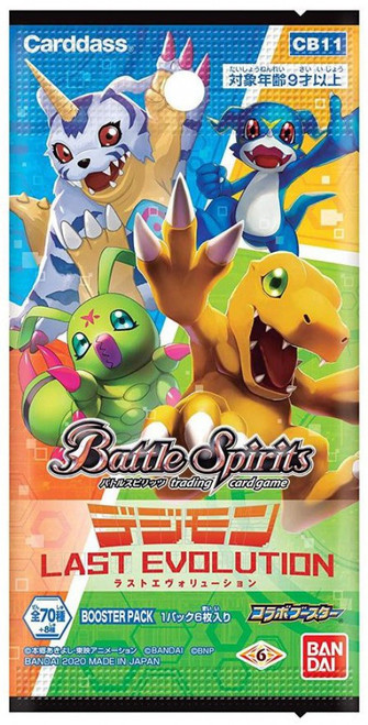 Digimon Trading Card Game Battle Spirits Last Evolution Booster Pack