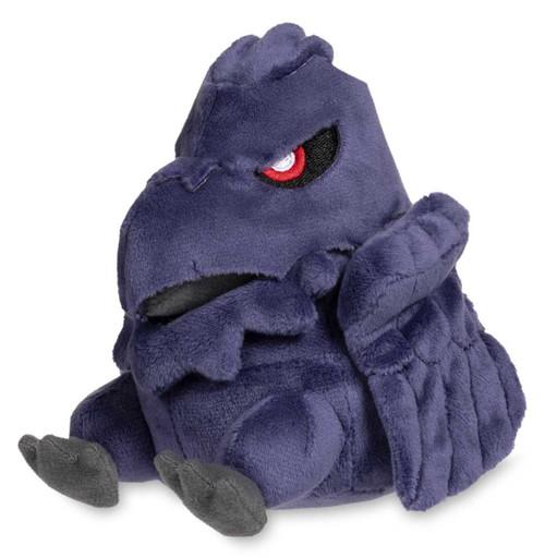 Pokemon Corviknight 4.75-Inch Plush
